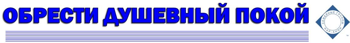 информационный бюллетень ВЦО