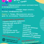 """Группе """"Гармония"""" г. Тверь 7 лет!"""